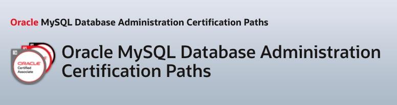 MySQL OCP认证